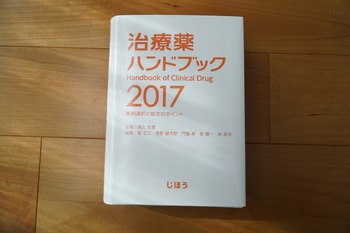 DSC04251.JPG